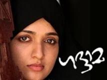 https://malayalam.filmibeat.com/img/2011/05/11-gaddma.jpg