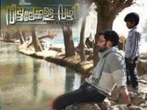 https://malayalam.filmibeat.com/img/2011/08/13-veettilekkulla-vazhi1.jpg