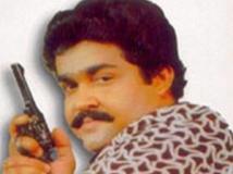 http://malayalam.filmibeat.com/img/2011/08/15-rajavinte-makan1.jpg