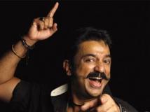 http://malayalam.filmibeat.com/img/2011/09/01-kamal-hassan6.jpg