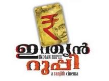 http://malayalam.filmibeat.com/img/2011/10/12-indian-rupee.jpg