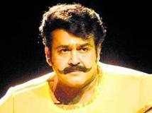 https://malayalam.filmibeat.com/img/2011/10/26-mohanlal-in-drama.jpg