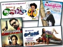 https://malayalam.filmibeat.com/img/2012/01/20-orkut-asura-aliyan-saroj.jpg