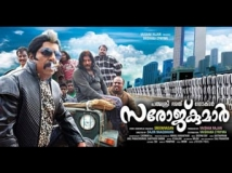 http://malayalam.filmibeat.com/img/2012/01/28-padmasree-sarojkumar.jpg