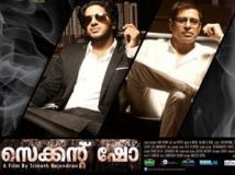 https://malayalam.filmibeat.com/img/2012/02/04-second-show3.jpg