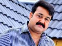 https://malayalam.filmibeat.com/img/2012/02/16-mohanla7.jpg