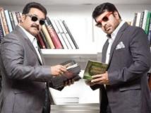 http://malayalam.filmibeat.com/img/2012/03/27-mohanlal-mammootty8.jpg