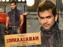 https://malayalam.filmibeat.com/img/2012/04/04-simhasanam1.jpg