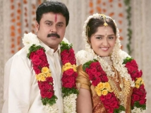 http://malayalam.filmibeat.com/img/2012/04/21-mr-marumakan-big.jpg