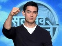 https://malayalam.filmibeat.com/img/2012/06/07-aamir-khan-sathyameva-jayathe.jpg
