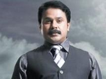 https://malayalam.filmibeat.com/img/2012/07/30-dileep5.jpg
