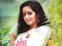 https://malayalam.filmibeat.com/img/2012/08/25-kavya-madhavan3.jpg