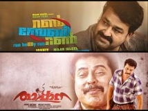 https://malayalam.filmibeat.com/img/2012/09/18-run-baby-thappana-big.jpg