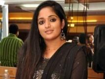 https://malayalam.filmibeat.com/img/2012/09/21-kavya2.jpg