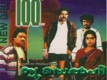 https://malayalam.filmibeat.com/img/2012/11/15-new-delhi-movie.jpg