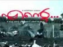 https://malayalam.filmibeat.com/img/2012/12/10-ente.jpg