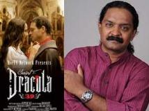 https://malayalam.filmibeat.com/img/2012/12/13-sreevalsan-dracula.jpg