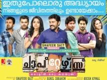 http://malayalam.filmibeat.com/img/2012/12/20-chapters.jpg