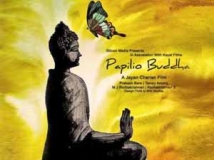 https://malayalam.filmibeat.com/img/2012/12/21-papilio-buddha.jpg