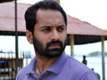 http://malayalam.filmibeat.com/img/2012/12/23-fahad-fazil7.jpg