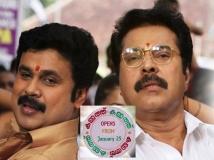 https://malayalam.filmibeat.com/img/2013/01/16-kammath.jpg