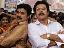 https://malayalam.filmibeat.com/img/2013/01/24-kammath-kammath1.jpg