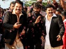 https://malayalam.filmibeat.com/img/2013/01/25-kammath-kammath-big2.jpg