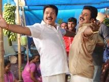 https://malayalam.filmibeat.com/img/2013/01/25-kammath-kammath-big3.jpg