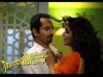 https://malayalam.filmibeat.com/img/2013/02/08-netholi-cheriya-meenalla-big1.jpg