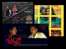 https://malayalam.filmibeat.com/img/2013/02/23-shutter-local-call-david-goliath.jpg