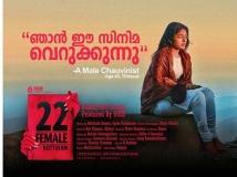 http://malayalam.filmibeat.com/img/2013/03/04-22female-big5.jpg