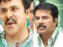 https://malayalam.filmibeat.com/img/2013/04/05-immanuelsoundthoma.jpg