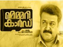 https://malayalam.filmibeat.com/img/2013/05/06-memory-card.jpg