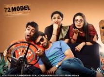 http://malayalam.filmibeat.com/img/2013/05/14-72-model.jpg
