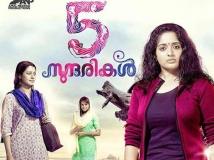 https://malayalam.filmibeat.com/img/2013/07/02-5-sundharikal.jpg