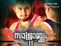 http://malayalam.filmibeat.com/img/2013/07/04-samrajyam-7.jpg