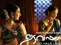 https://malayalam.filmibeat.com/img/2013/07/17-edavappathy-600.jpg