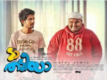 http://malayalam.filmibeat.com/img/2013/07/18-da-thadiya-big.jpg