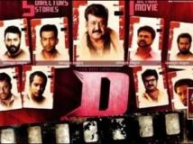 http://malayalam.filmibeat.com/img/2013/07/21-d-company.jpg