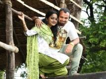 https://malayalam.filmibeat.com/img/2013/09/04-namitha-kunchako-600.jpg