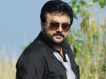 https://malayalam.filmibeat.com/img/2013/09/05-jayaram-602.jpg