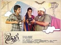 http://malayalam.filmibeat.com/img/2013/09/29-nikah-600.jpg