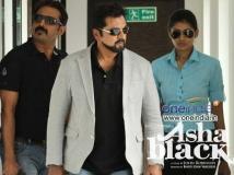 https://malayalam.filmibeat.com/img/2013/10/01-asha-black-600.jpg