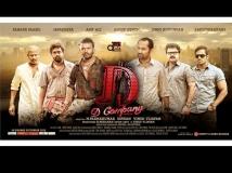 https://malayalam.filmibeat.com/img/2013/10/07-d-copmany-600.jpg