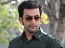 https://malayalam.filmibeat.com/img/2013/10/08-prithviraj-big1.jpg