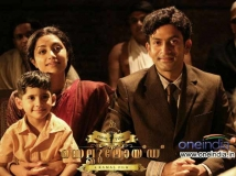 http://malayalam.filmibeat.com/img/2013/11/05-celluloid-big.jpg