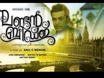 https://malayalam.filmibeat.com/img/2013/11/12-london-bridge-601.jpg
