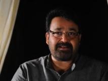 https://malayalam.filmibeat.com/img/2013/11/16-gitanjali8.jpg