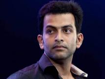 http://malayalam.filmibeat.com/img/2013/11/23-prithviraj.jpg