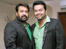 https://malayalam.filmibeat.com/img/2013/11/29-mohanlal-and-indrajith.jpg